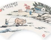 乡土记—牛屋